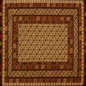 "Balouch rectangular 4' 2"" by 6' 4"" rug with geometric pattern from Afghanistan"