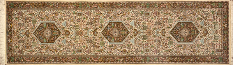 "Qum runner 2' 4"" by 9' 9"" rug with all-over pattern from Persia-Iran - Silk"